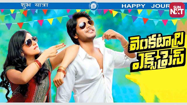Telugu Superhit Comedy Movie Venkatadri Express