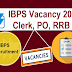 IBPS RRB recruitment 2020 - Notification of IBPS RRB Recruitment 2020