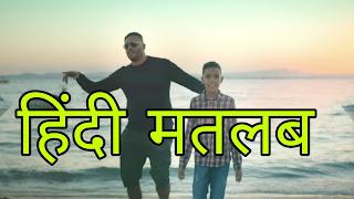 Ye Lili Ye lila Lyrics Meaning/Translation in Hindi - Balti ft. Hamouda