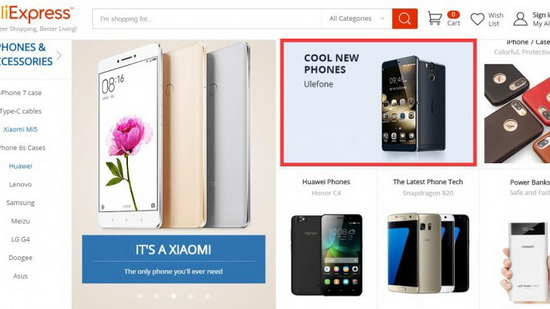 Ulefone Power Recommended by Aliexpress