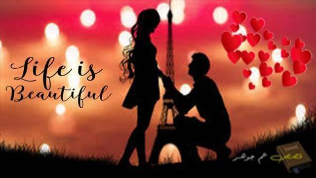 قصص رومانسية جدا و حب جميلة و مؤثرة