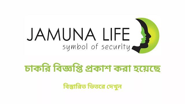 Jamuna Life Insurance