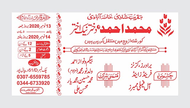Urdu Shadi Card Templates CorelDraw Design Cdr Vector Free Download