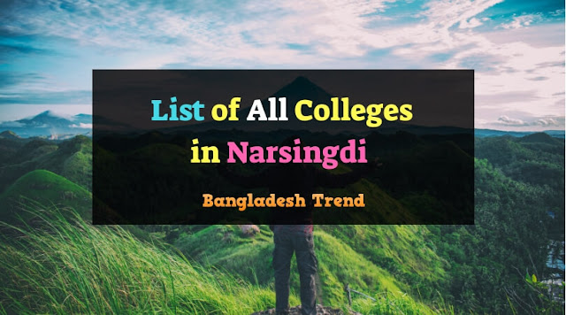 List of All Colleges in Narsingdi