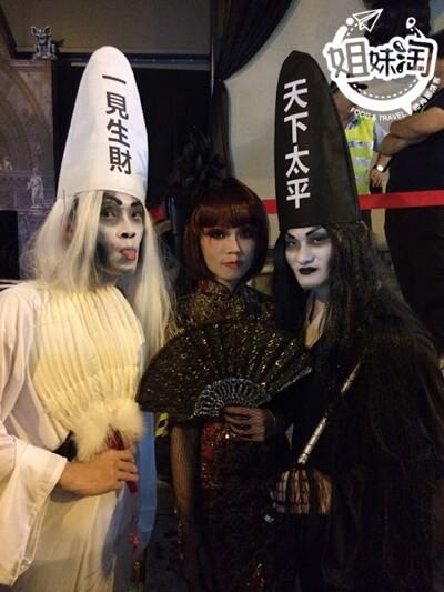 萬聖節服裝,香港蘭桂坊,香港中環萬聖節派對,