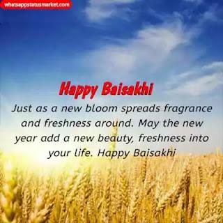 happy baisakhi images for whatsapp