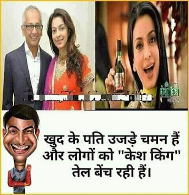 funny-images-in-hindi-for-whatsapp, all in one status