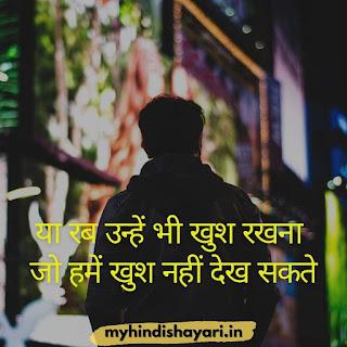 badmashi-shayari-in-hindi