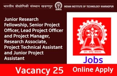 IIT Kharagpur Recruitment Various Post