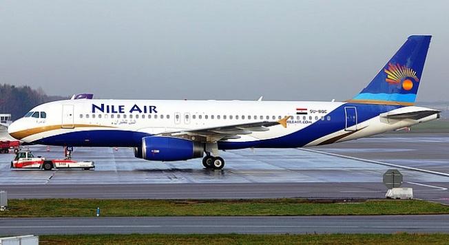 النيل للطيران Nile Air أو طيران النيل