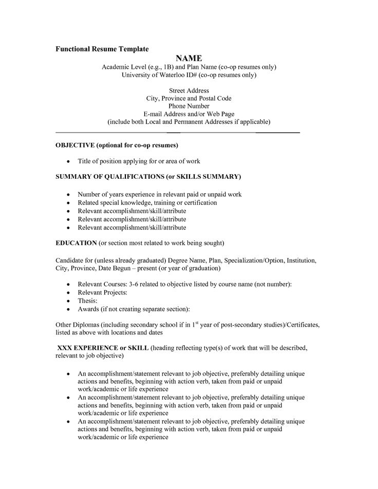 How to Design a Functional Resume Template Free - dadakan - free functional resume template