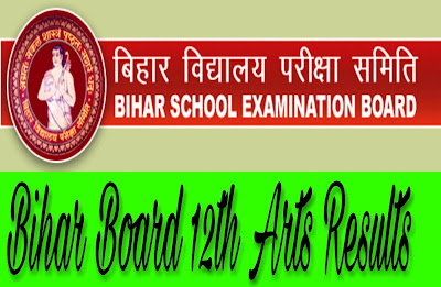 Bihar Board 12th Arts Results 2017 - BSEB 12th Intermediate Arts Results 2017
