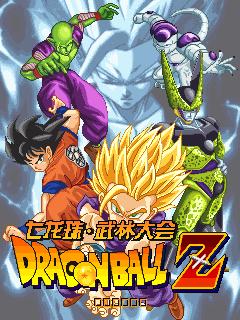 Dragon Ball Z java