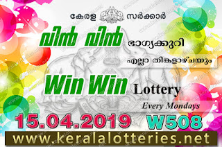 "Keralalotteries.net, ""kerala lottery result 15 4 2019 Win Win W 508"", kerala lottery result 15-4-2019, win win lottery results, kerala lottery result today win win, win win lottery result, kerala lottery result win win today, kerala lottery win win today result, win winkerala lottery result, win win lottery W 508 results 15-4-2019, win win lottery w-508, live win win lottery W-508, 15.4.2019, win win lottery, kerala lottery today result win win, win win lottery (W-508) 015/04/2019, today win win lottery result, win win lottery today result 15-4-2019, win win lottery results today 15 4 2019, kerala lottery result 015.04.2019 win-win lottery w 508, win win lottery, win win lottery today result, win win lottery result yesterday, winwin lottery w-508, win win lottery 15.4.2019 today kerala lottery result win win, kerala lottery results today win win, win win lottery today, today lottery result win win, win win lottery result today, kerala lottery result live, kerala lottery bumper result, kerala lottery result yesterday, kerala lottery result today, kerala online lottery results, kerala lottery draw, kerala lottery results, kerala state lottery today, kerala lottare, kerala lottery result, lottery today, kerala lottery today draw result, kerala lottery online purchase, kerala lottery online buy, buy kerala lottery online, kerala lottery tomorrow prediction lucky winning guessing number, kerala lottery, kl result,  yesterday lottery results, lotteries results, keralalotteries, kerala lottery, keralalotteryresult, kerala lottery result, kerala lottery result live, kerala lottery today, kerala lottery result today, kerala lottery"