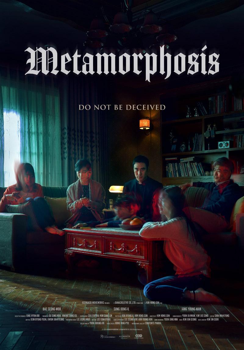 metamorphosis shudder poster