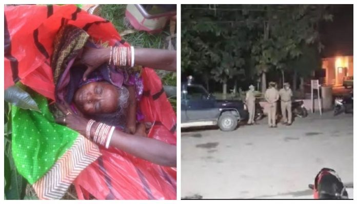 బీహార్: ఏప్రిల్ 5 న లైట్లు ఆర్పివేసినందుకు వృద్ధ హిందూ మహిళ హత్య, పరారీలో సులైమాన్, ఖలీల్ మరియు ఇతరులు: Bihar: Elderly woman killed by neighbours after fight over switching off lights on 5 April, Sulaiman, Khalil and others abscondin