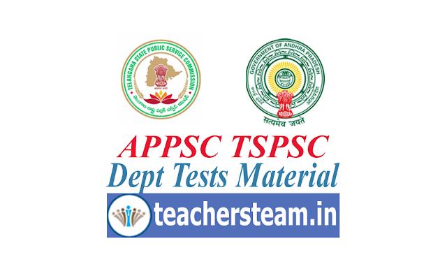 Departmental test material