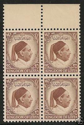 Libya 1952 25m King Idris