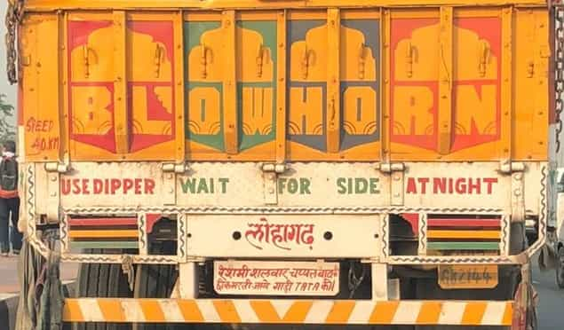 ट्रक ड्राइवरों के शेर शायरी