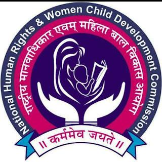 भोपाल में फंसे युवक की राष्ट्रीय मानवाधिकार एवं महिला बाल विकास आयोग ने की मदद