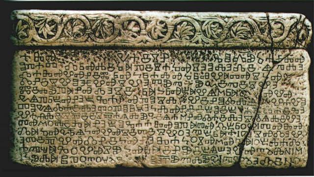 Alfabeto glagolítico Bulgaria