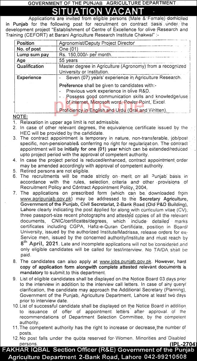 Latest Agriculture Department Management Posts 2021