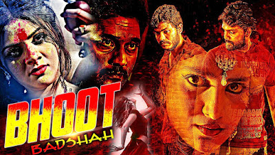 Bhoot Badshah 2016 Hindi Dubbed 480p HDRip 300mb, south india movie bhoot badshah hiindi dubbed 480p dvdrip compressed small size 300mb free download or watch online at world4ufree.pw
