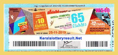 "Keralalotteryresult.net, ""kerala lottery result 25 11 2019 Win Win W 540"", kerala lottery result 25-11-2019, win win lottery results, kerala lottery result today win win, win win lottery result, kerala lottery result win win today, kerala lottery win win today result, win winkerala lottery result, win win lottery W 540 results 25-11-2019, win win lottery w-540, live win win lottery W-540, 25.11.2019, win win lottery, kerala lottery today result win win, win win lottery (W-540) 11/11/2019, today win win lottery result, win win lottery today result 25-11-2019, win win lottery results today 25 11 2019, kerala lottery result 25.11.2019 win-win lottery w 540, win win lottery, win win lottery today result, win win lottery result yesterday, winwin lottery w-540, win win lottery 25.11.2019 today kerala lottery result win win, kerala lottery results today win win, win win lottery today, today lottery result win win, win win lottery result today, kerala lottery result live, kerala lottery bumper result, kerala lottery result yesterday, kerala lottery result today, kerala online lottery results, kerala lottery draw, kerala lottery results, kerala state lottery today, kerala lottare, kerala lottery result, lottery today, kerala lottery today draw result, kerala lottery online purchase, kerala lottery online buy, buy kerala lottery online, kerala lottery tomorrow prediction lucky winning guessing number, kerala lottery, kl result,  yesterday lottery results, lotteries results, keralalotteries, kerala lottery, keralalotteryresult, kerala lottery result, kerala lottery result live, kerala lottery today, kerala lottery result today, kerala lottery"