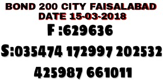 Prize Bond List 200 15-03-2018 Draw Held at FAISALABAD