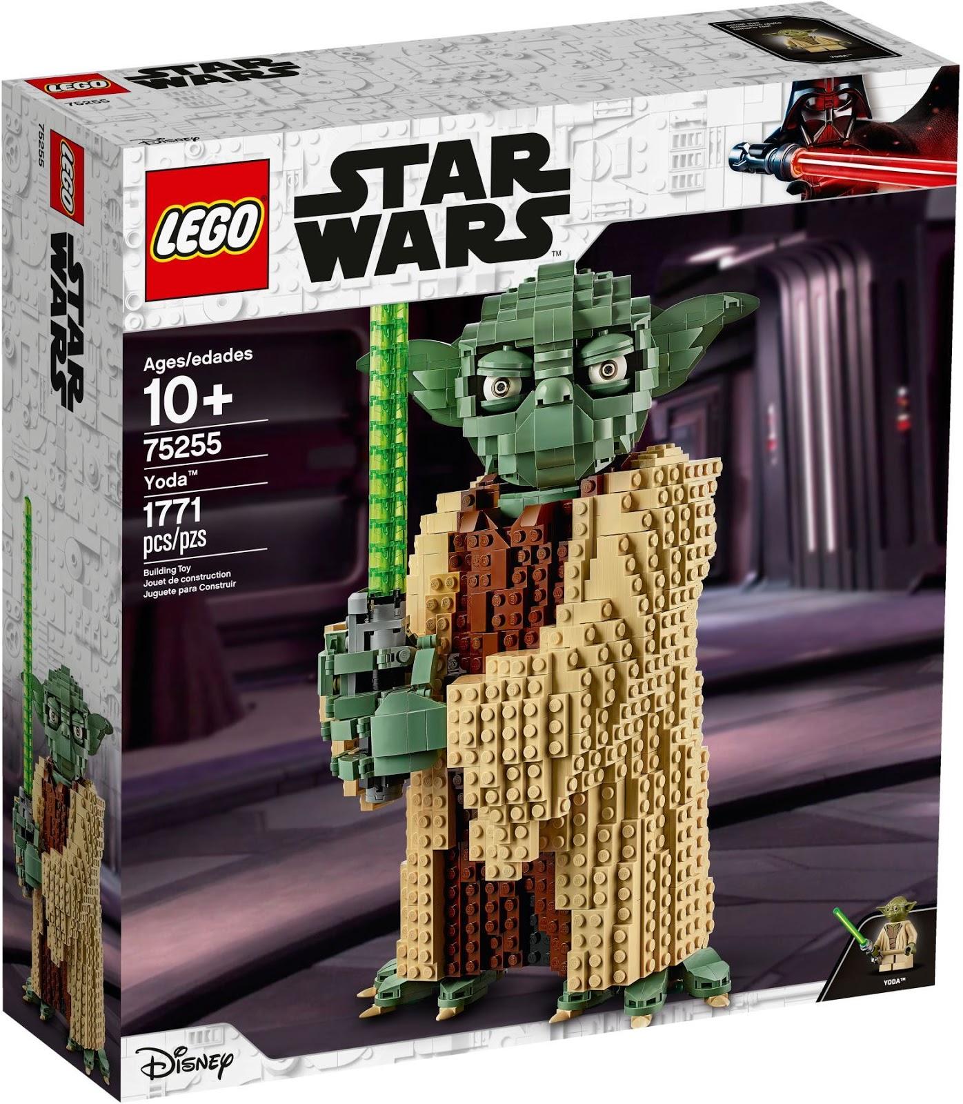 LEGO 75255 ヨーダ