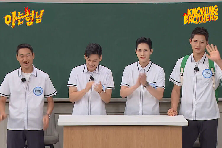 Nonton streaming online & download Knowing Bros eps 293 bintang tamu Kim Jung-hwan, Gu Bon-gil, Kim Jun-ho & Oh Sang-uk subtitle bahasa Indonesia
