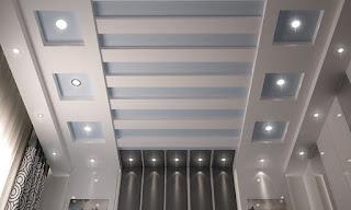 New False Ceiling Design For bedroom