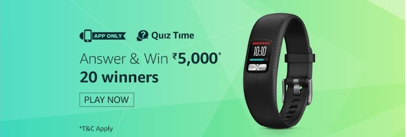 Amazon Garmin Vivofit 4 Quiz – Answer & win Rs.5000