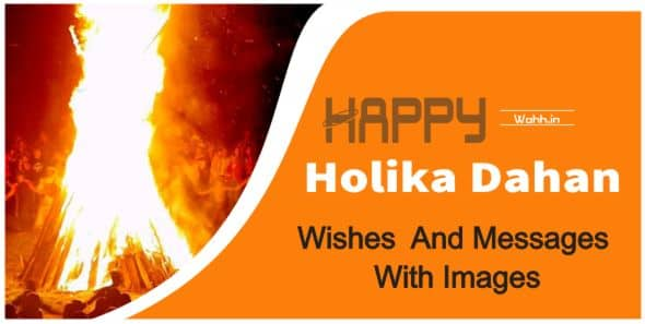 Holika Dahan Wishes In Hindi
