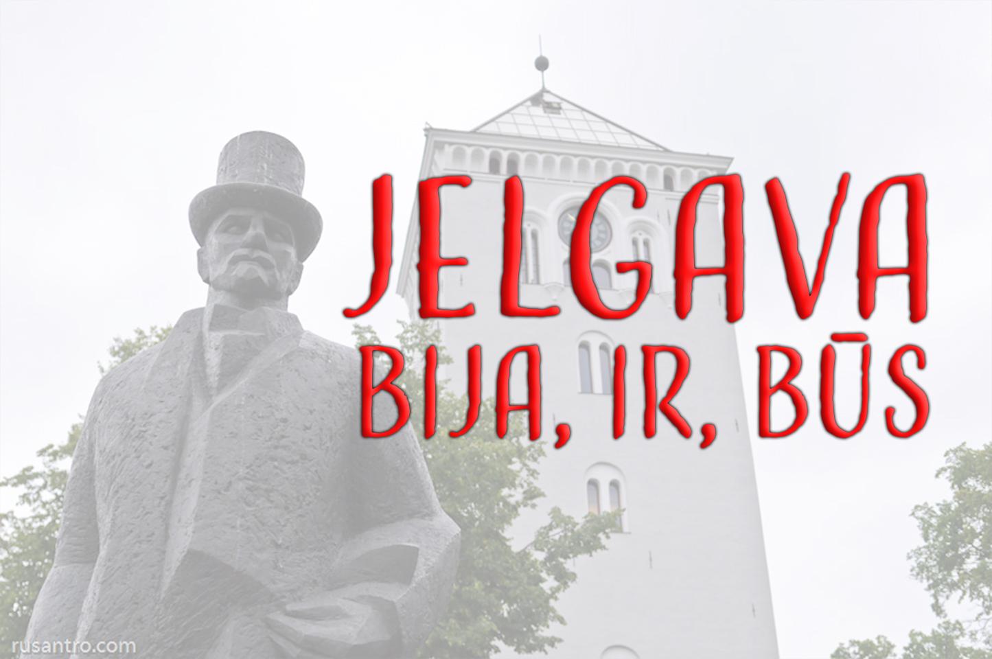 Plakāts ar Jāņa Čakstes pieminekli un Sv. Trīsvienības torni
