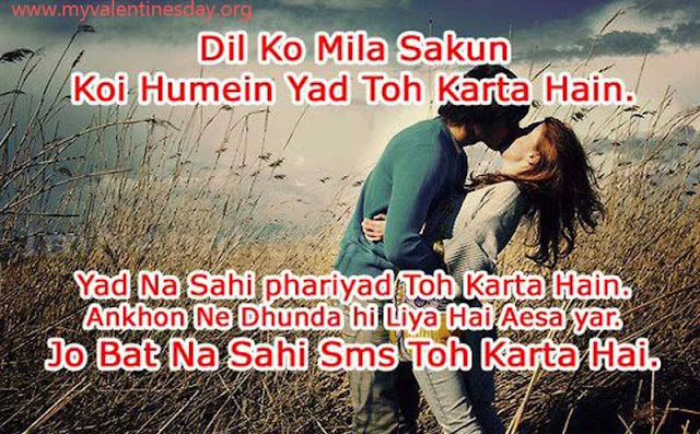 i-love-u-quotes-in-hindi