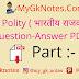 Indian Polity ( भारतीय राजव्यवस्था ) Question-Answer PDF