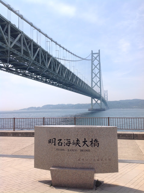KỲ 12 (Bonus): NHẬT BẢN đi bụi {Akashi Kaikyo: Cầu treo dài nhất thế giới}