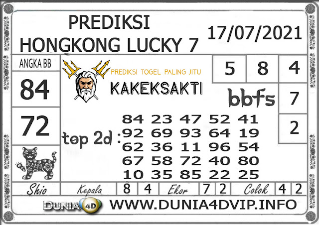 Prediksi Togel HONGKONG LUCKY 7 DUNIA4D 17 JULI 2021