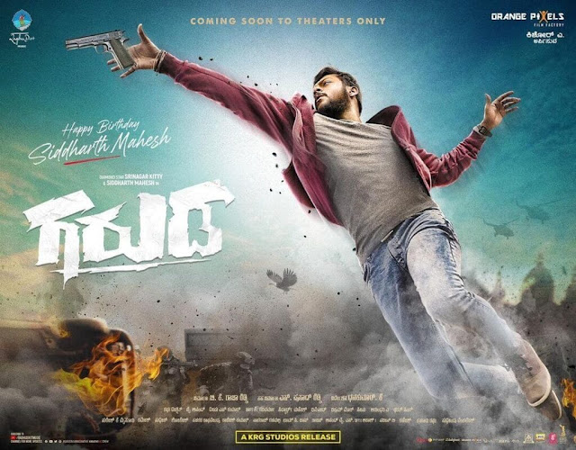 Kannada movie Garuda 2021 wiki, full star-cast, Release date, budget, cost, Actor, actress, Song name, photo, poster, trailer, wallpaper