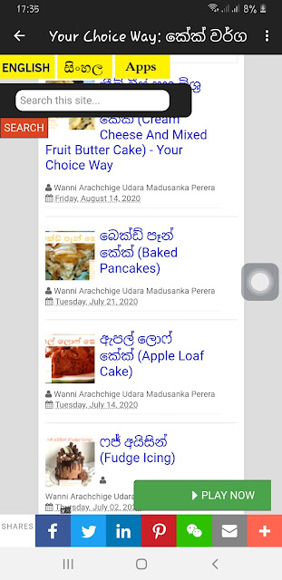 Your Choice Way App How To Use