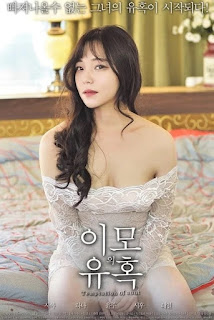 Aunt Temptation 2018 Korean Adult Movie Online +18 Download