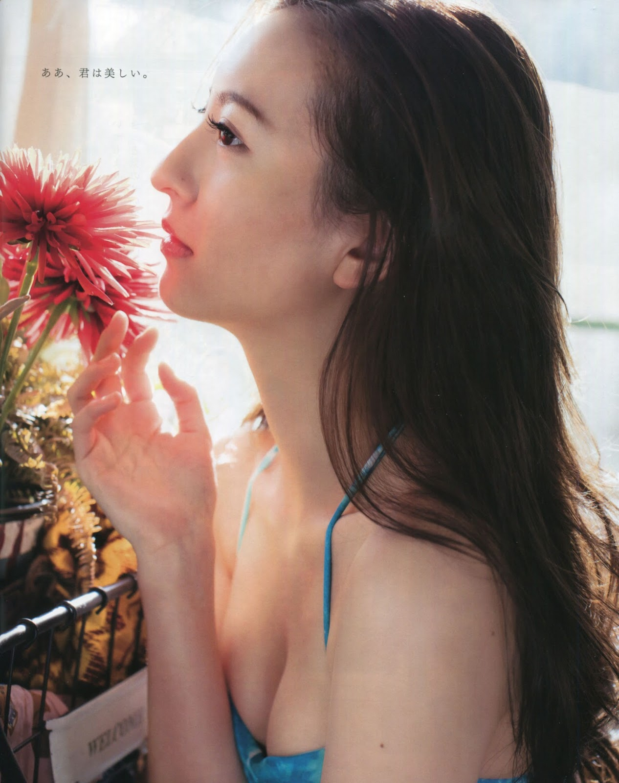 Moriyasu Madoka 森保まどか, BOMB! 2018 No.03 (ボム 2018年3月号)