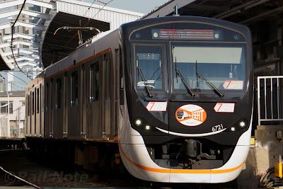 急行運用に入る東急電鉄6020系