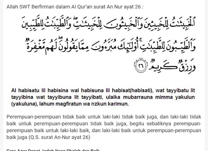 3 Doa Agar Mendapat Suami Yang Sholeh