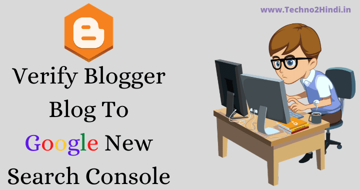 How to Add Blog to Google Search Console