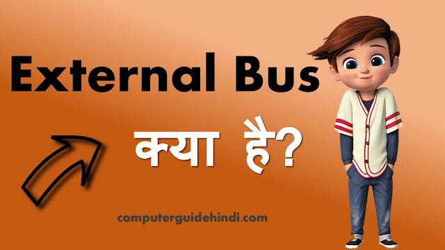 external bus in hindi