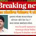 #अहमदनगर सोशल मिडीया - खासदार लोखंडेना नेटीझन्स ने झोडपले.