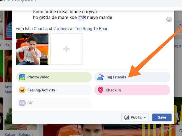 tag all friends in Facebook in Hindi
