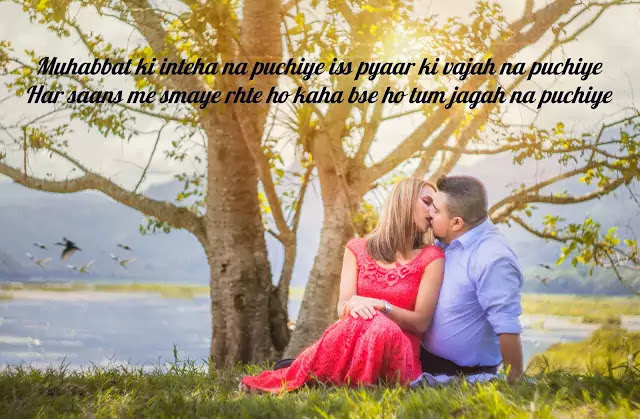love shayari for gf in hindi with image